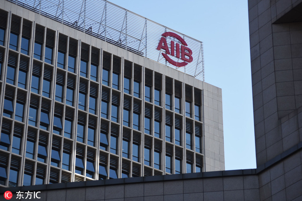 AIIB approves first project in Laos