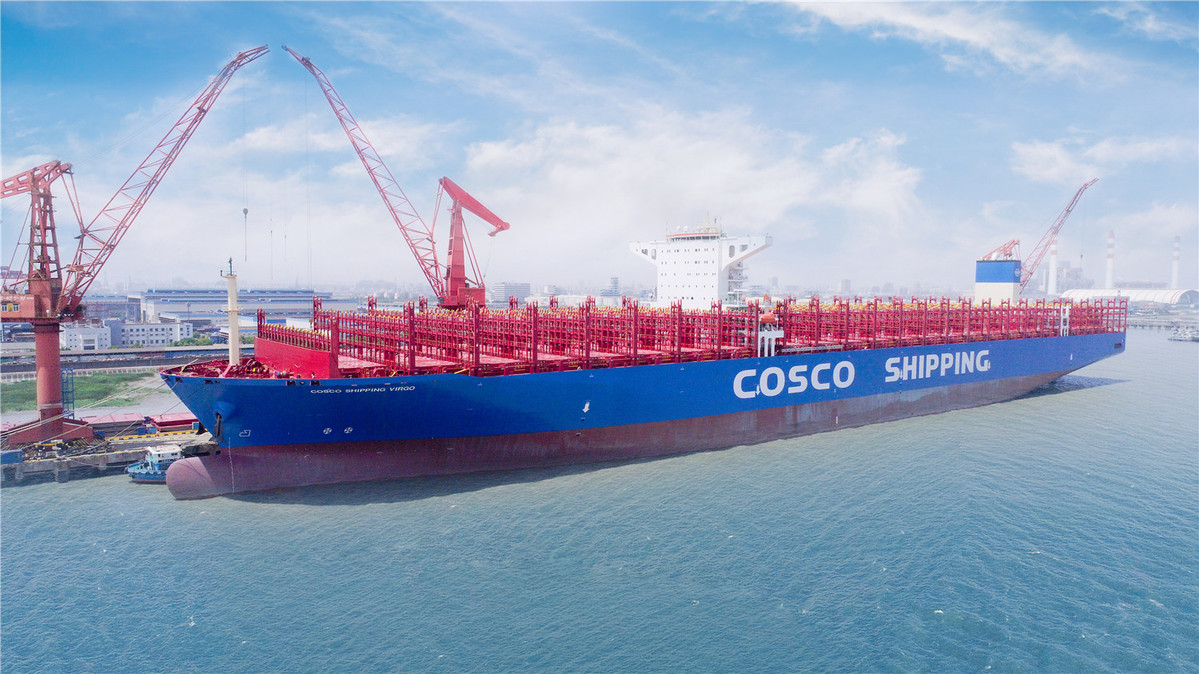 COSCO urges multilateral benefits in overseas business
