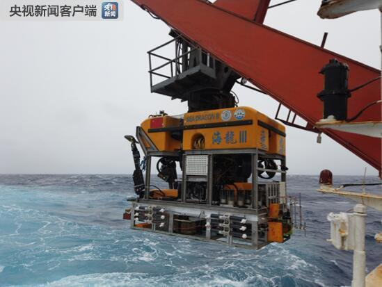 China's unmanned submersible bears fruit in Indian Ocean mission