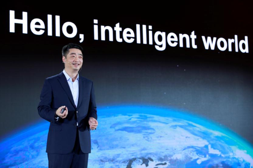Huawei projects double-digit growth in carrier business - Chinadaily
