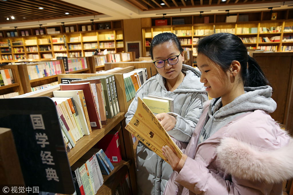 Survey On Reading Habits Released Chinadaily Com Cn