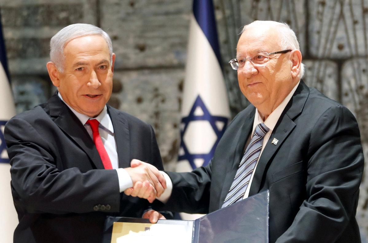 Israel's president formally nominates Netanyahu as PM - World