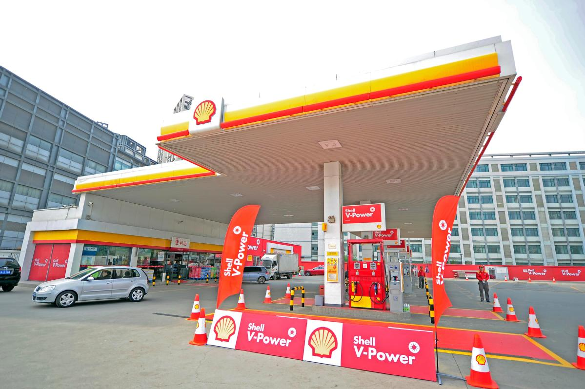 Shell sees cooperation as key to expansion - Chinadaily com cn