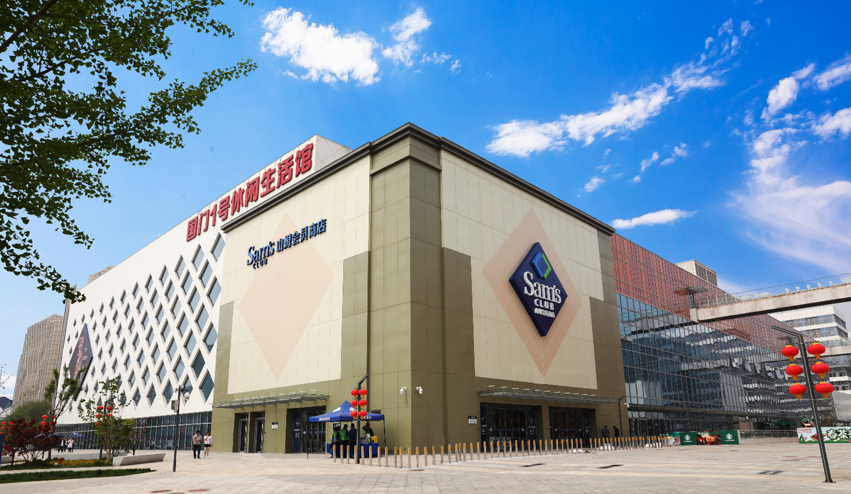 What Time Does Sams Club Open On Sunday >> Walmart To Add 16 Sam S Club Stores On Chinese Mainland By