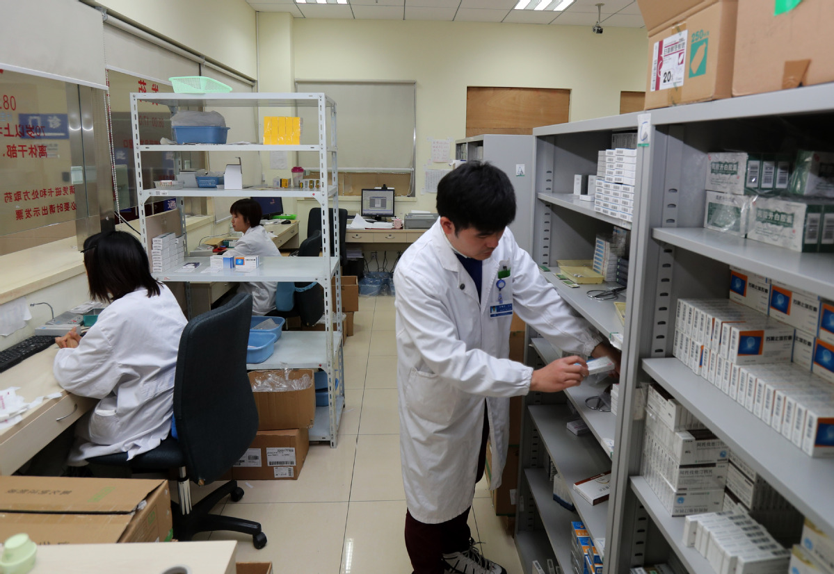 China to pilot diversified means in medical service supervision