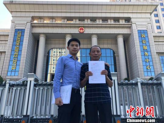 Increased compensation for violations of personal freedom - Chinadaily.com.cn
