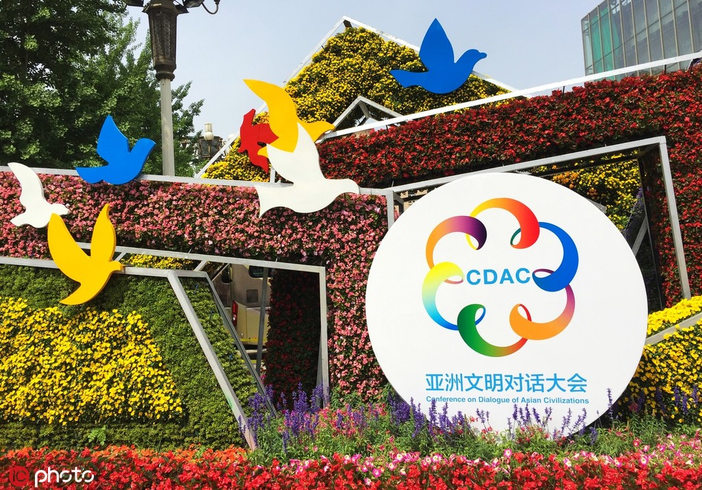UNESCO: Values should be discussed - Chinadaily.com.cn