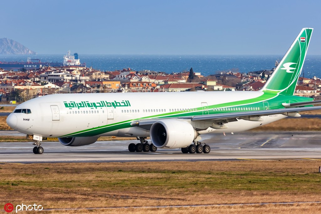 Iraqi Airways to resume flights to Syria after 8-year suspension - World - Chinadaily.com.cn
