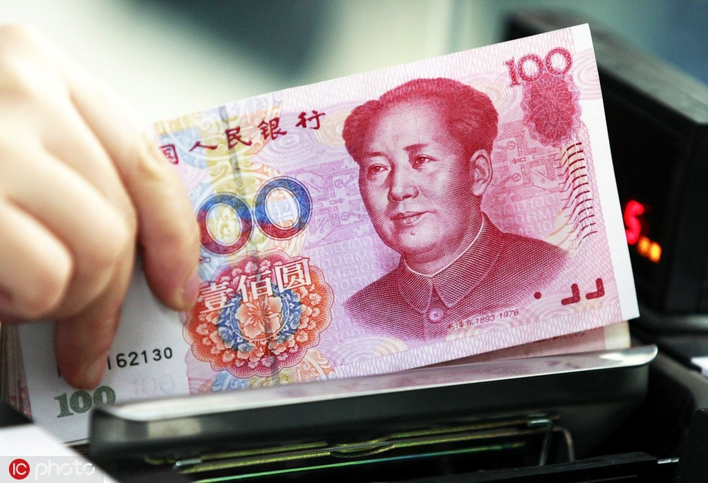 Renminbi to remain stable, regulator says - Chinadaily.com.cn