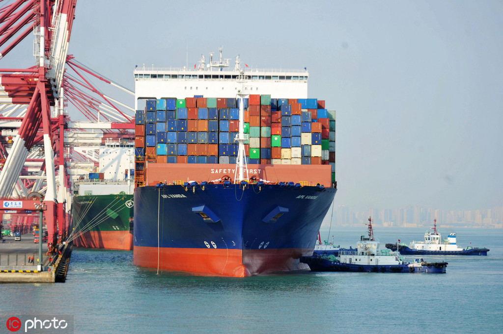 Trade tensions hamper global growth: UN - Chinadaily.com.cn