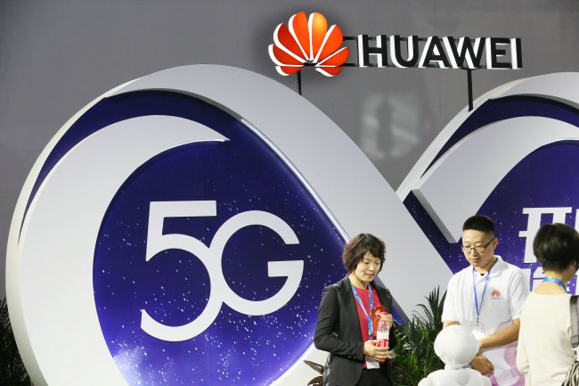 Huawei curbs may have 'bad' ripple effect: expert - Chinadaily.com.cn