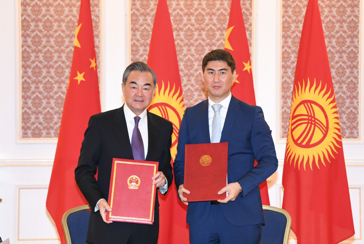 China will strengthen anti-terror efforts with Kyrgyzstan - World - Chinadaily.com.cn