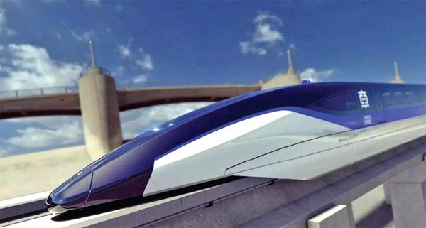 Qingdao debuts high-speed maglev train prototype - Chinadaily com cn