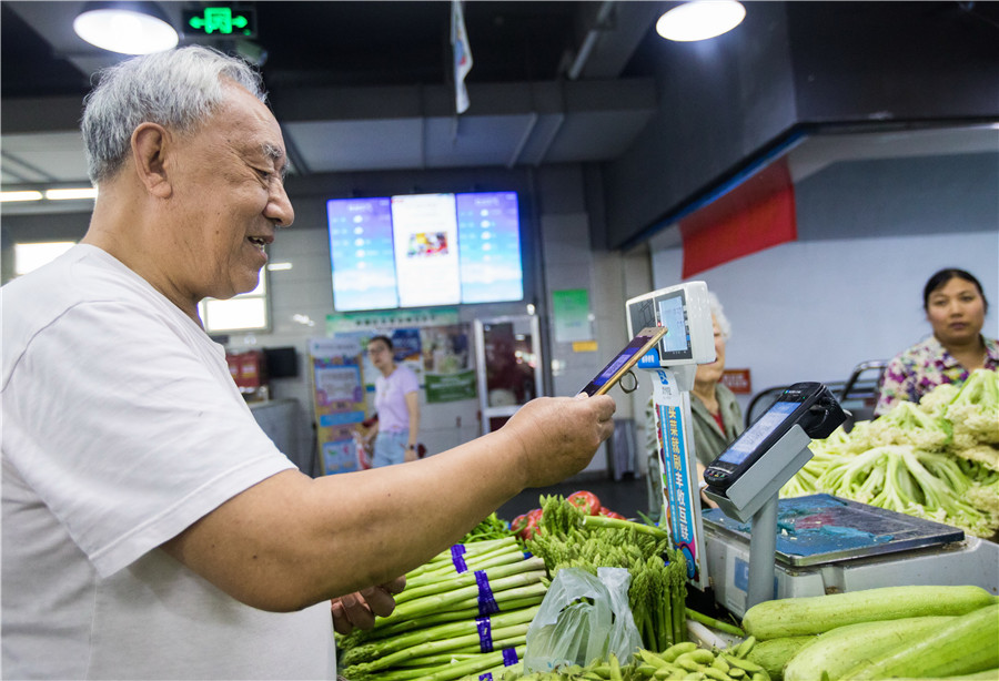Life expectancy of Chinese increases by 42 years in nearly 70 years - Chinadaily.com.cn
