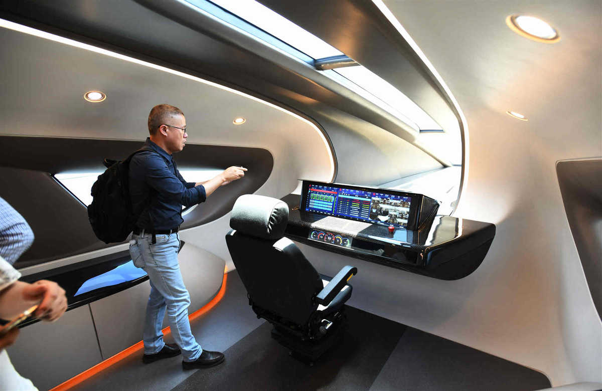 Prototype maglev train can reach 600 km/h - Chinadaily com cn