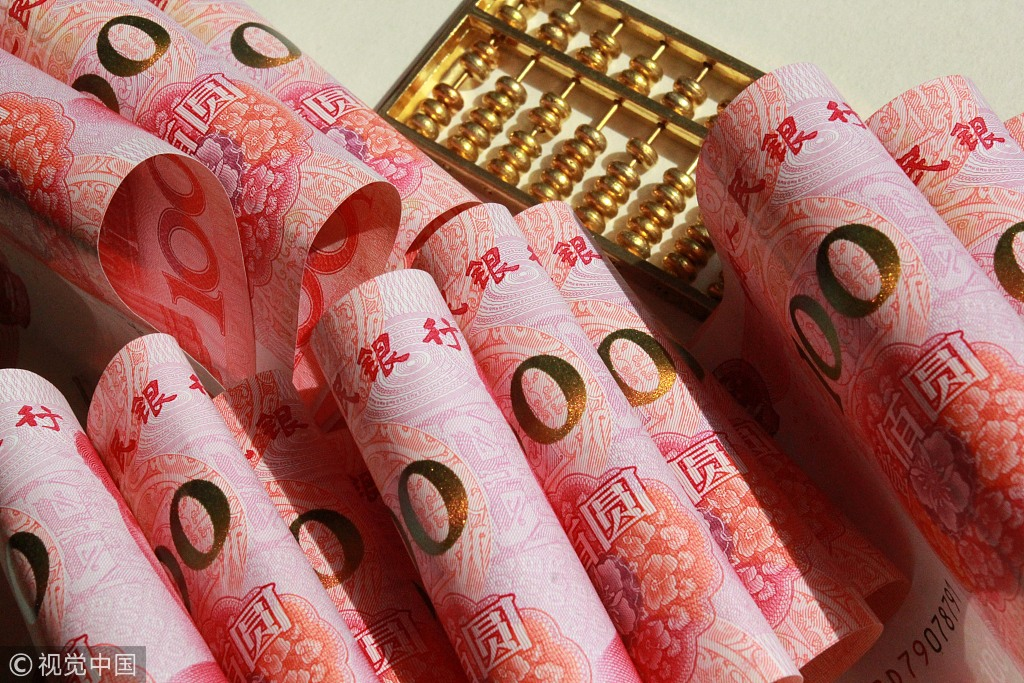 China's privately-offered funds expand in April - Chinadaily.com.cn