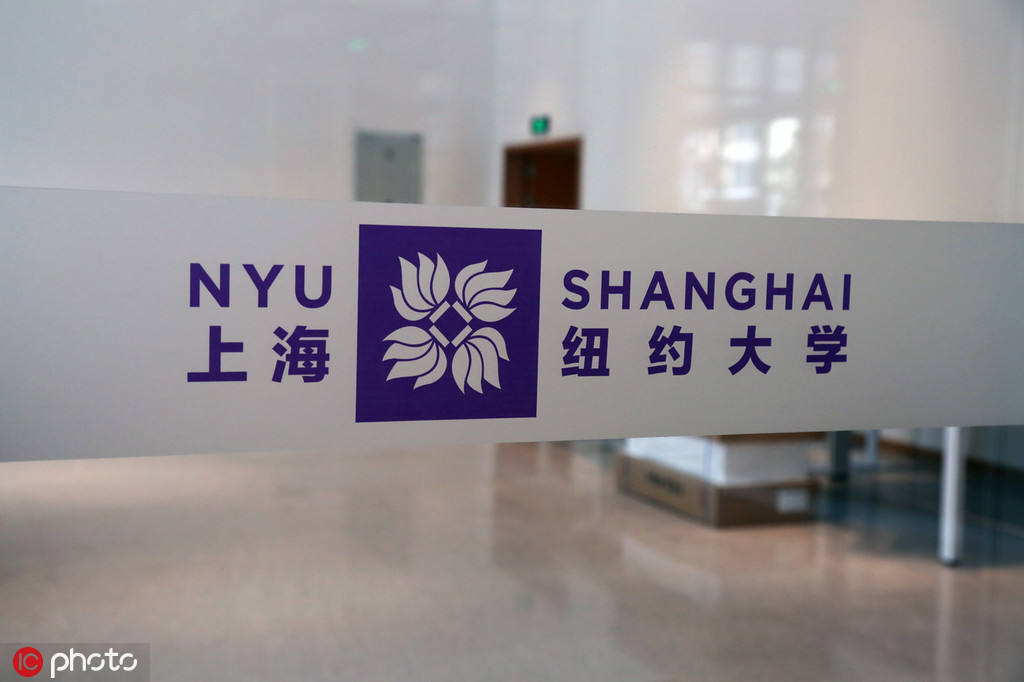 Construction of new campus of NYU Shanghai begins