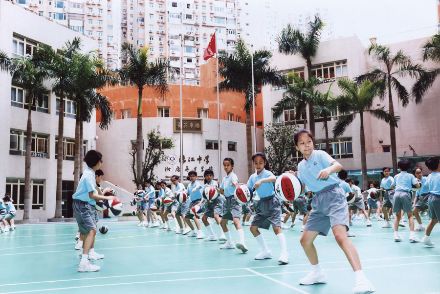 Xi's letter receives high praise from primary school students in Macao - Chinadaily.com.cn