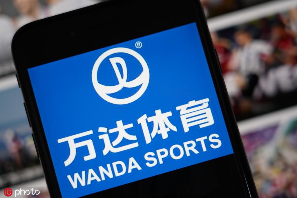 Wanda's sports arm hopes to raise $500m via New York float