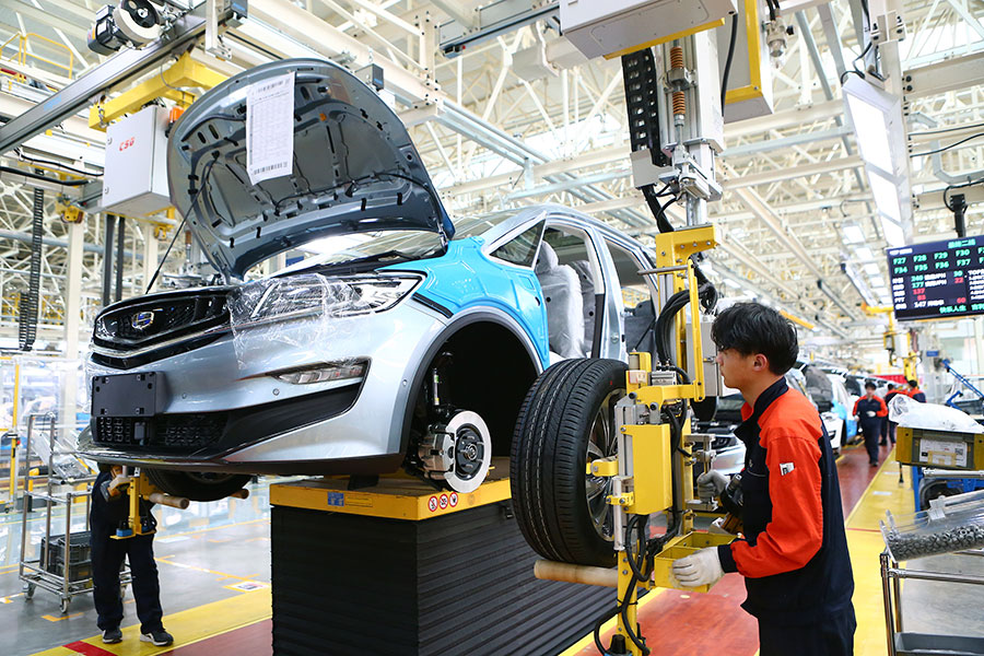 Geely Auto Group in partnership with LG Chem - Chinadaily com cn