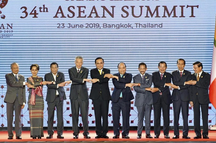 ASEAN vows to maintain multilateral trade system amid rising