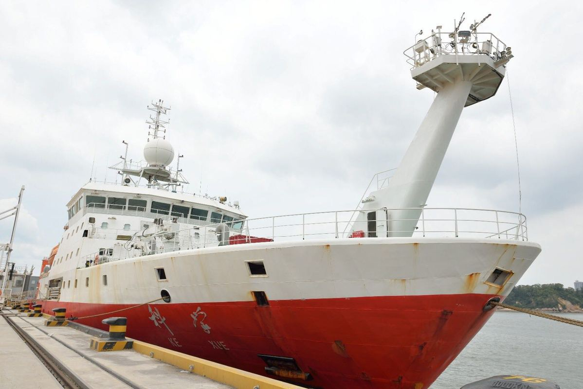 Research vessel back in port after Pacific expedition - Chinadaily.com.cn