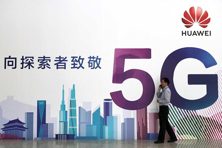 Huawei, NetEase team up on 5G cloud-based gaming lab