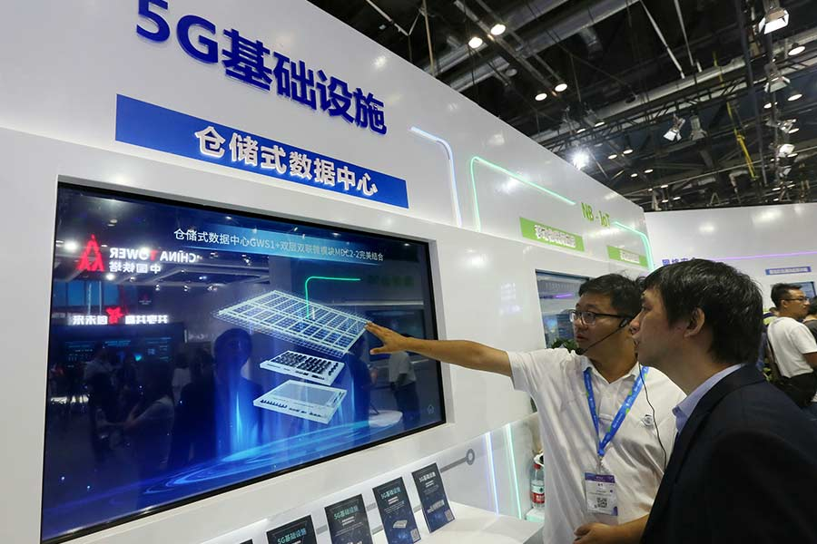 Tower firm planning alliances to reduce 5G network expenses - Chinadaily.com.cn