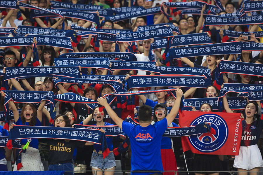 282b5426e Paris Saint-Germain fans cheer their heroes during last August's French  Super Cup match against Monaco in Shenzhen. Provided to China Daily