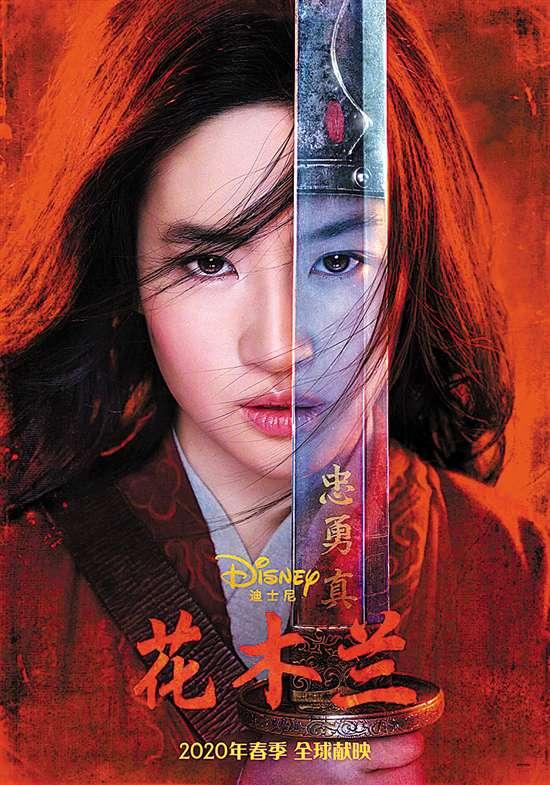 Upcoming Live Action Disney Movies: Disney Releases Chinese Trailer For Upcoming Live Action