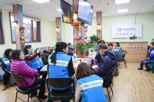 Community-Based Elderly Care社区养老Shèqū yǎnglǎo