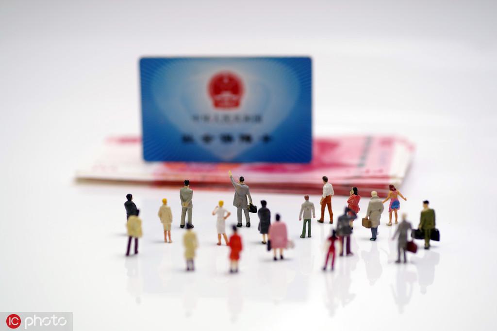 国务院会议强调实施社会保险减费