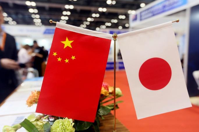 China-Japan Relations - China Daily - Opinion - Chinadaily com cn
