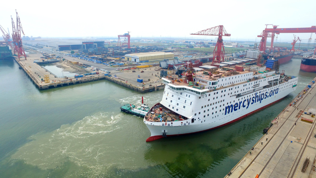 World's largest civil hospital ship sets sail from Tianjin - Chinadaily.com.cn