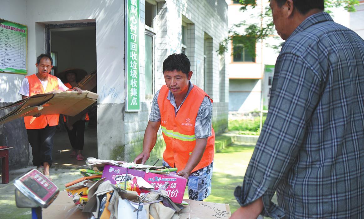 80%的乡村已经加入了垃圾分类活动中