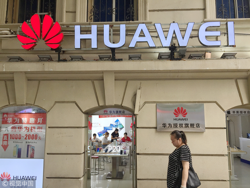 Huawei undecided on using new operating system for