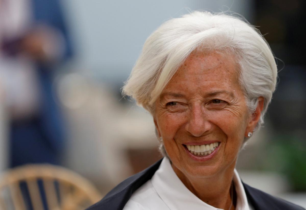 Christine Lagarde 'qualified' to head ECB - World