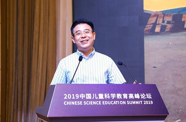 Over 400 participants attend Chinese Science Education