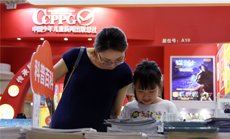 Children's book expo exhibits over 35,000 publications for children - Chinadaily.com.cn