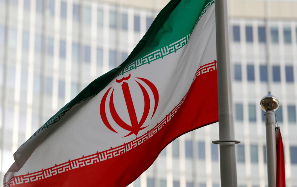 Iran to meet with nuclear deal parties amid tanker crisis