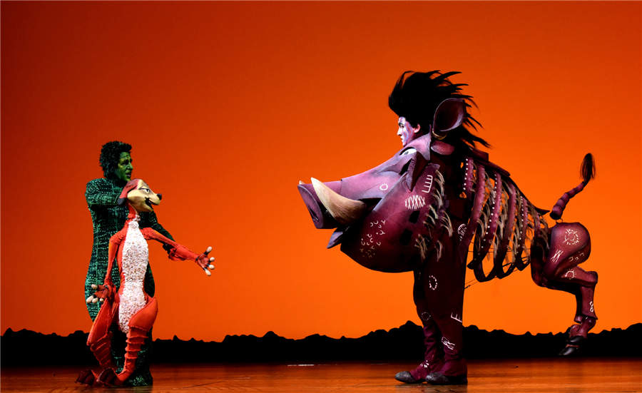 Rehearsal Of Broadway Musical The Lion King In Taipei