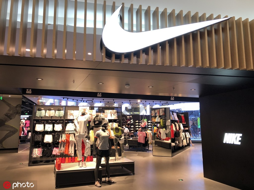 Nike to expand in Chinese market despite trade row - World