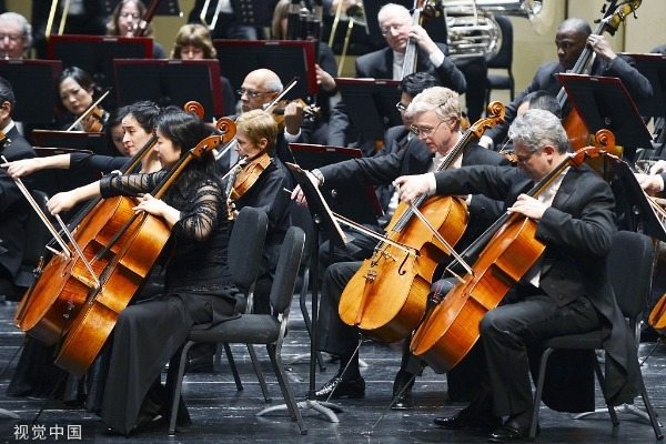 Orchestra committed to deeper music links - Chinadaily com cn