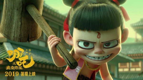 A New Milestone For Chinese Animation Films Opinion Chinadaily Com Cn