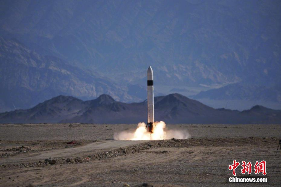 Reusable rocket completes third test - Chinadaily.com.cn