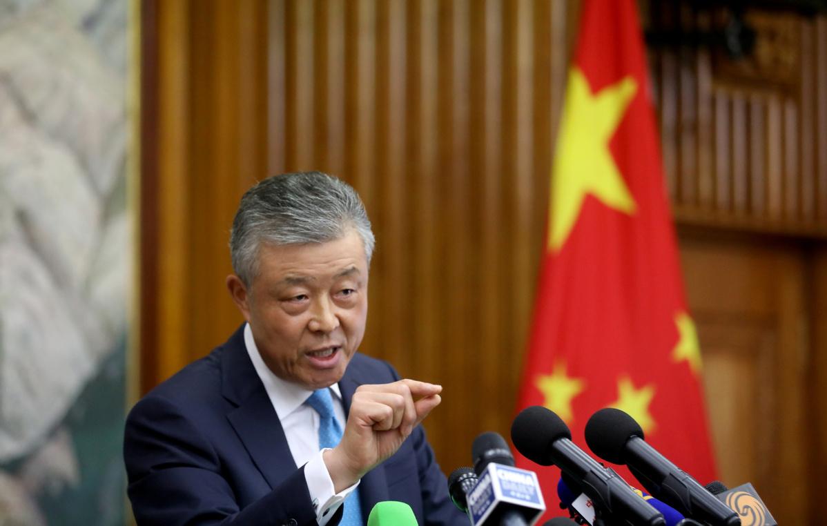 China's UK ambassador likens unrest to 'neo-extremism' - World - Chinadaily.com.cn