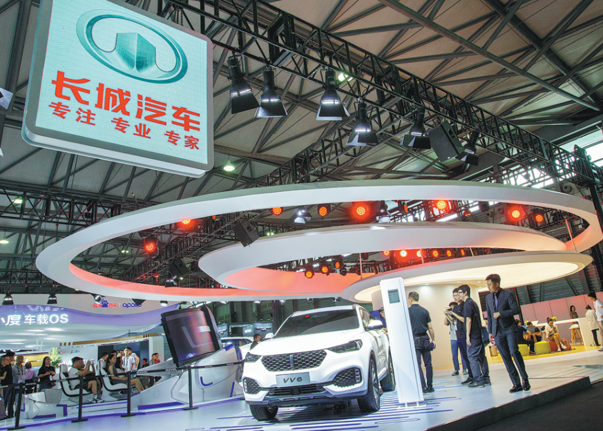 Overseas Opportunities To Boost Used Car Sales Chinadaily Com Cn