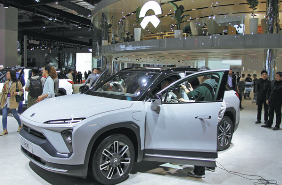 Nio to cut more jobs as electric vehicle startup continues