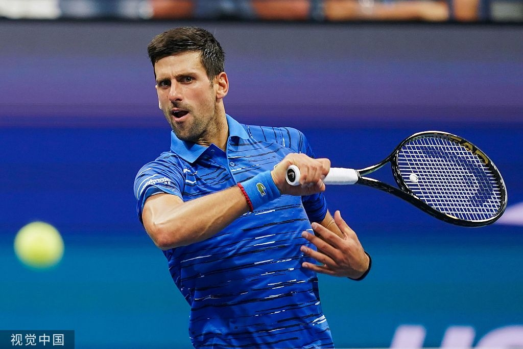 Defending Champion Djokovic Quits Us Open Due To Injury Chinadaily Com Cn
