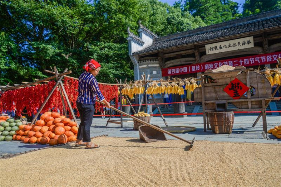 Jiangxi Huangling Food Gala to be held during Mid-Autumn Festival - Chinadaily.com.cn